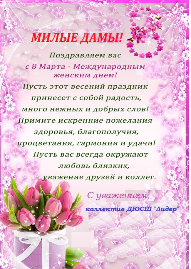 Прикольное поздравление с женским днём рождения